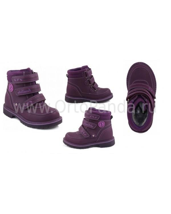 Ботинки зимние ортопедические Сурсил-Орто A45-014