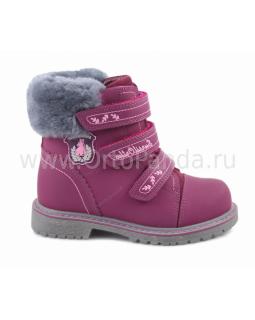 Ботинки зимние Сурсил-Орто A45-021