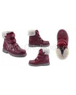 Ботинки зимние Сурсил-Орто A45-078