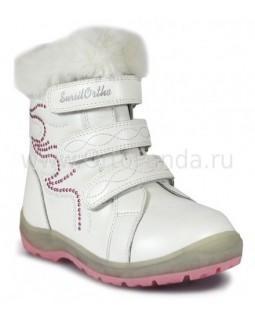 Ботинки зимние Сурсил-Орто A45-096