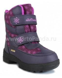 Ботинки зимние Сурсил-Орто A45-113