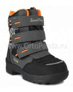 Ботинки зимние Сурсил-Орто A45-121