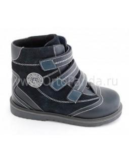 Ботинки демисезонные Сурсил-Орто 23-212