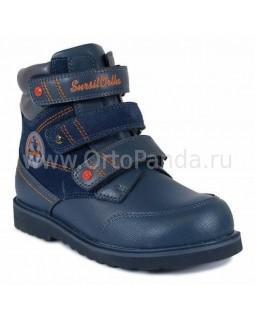 Ботинки демисезонные Сурсил-Орто 23-286