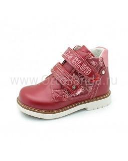 Ботинки демисезонные Сурсил-Орто 55-149-1