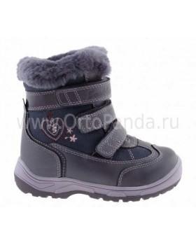 Ботинки зимние Сурсил-Орто A43-048