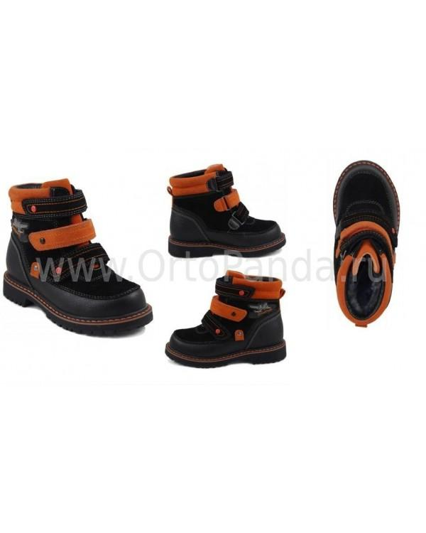 Ботинки зимние Сурсил-Орто A45-010