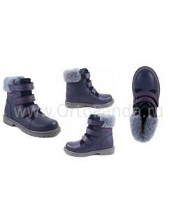 Ботинки зимние Сурсил-Орто A45-062