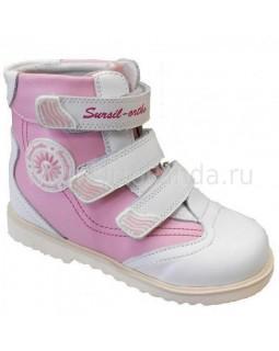 Ботинки демисезонные Сурсил-Орто 23-207