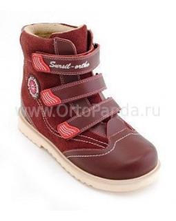 Ботинки демисезонные Сурсил-Орто 23-217