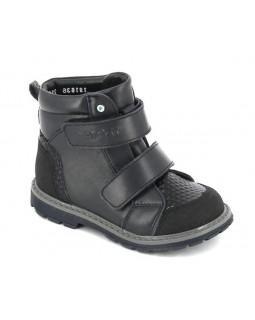 Ботинки демисезонные Тотто 269-БП-142,524