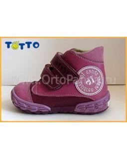 Ботинки демисезонные Тотто 105-016,021