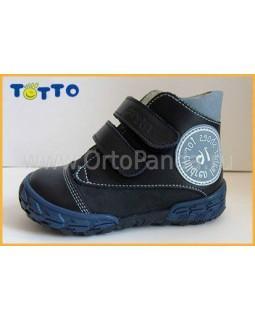 Ботинки демисезонные Тотто 105-2,12,9