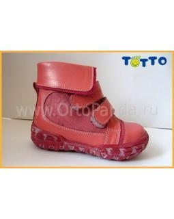 Ботинки демисезонные Тотто 118-246,236,257