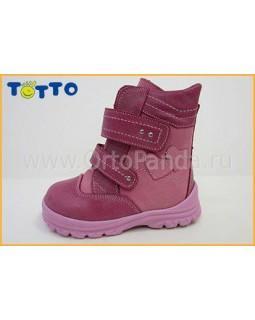Ботинки демисезонные Тотто 214-96,97,37