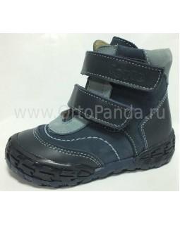 Ботинки демисезонные Тотто 133-3,13,09