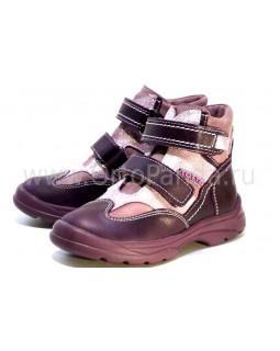 Ботинки демисезонные Тотто 211-056,197,207