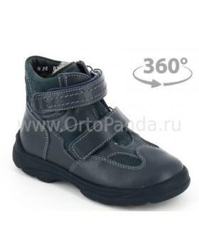 Ботинки зимние Тотто 211-МП-3,13