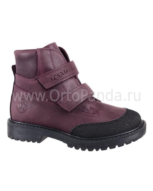 Ботинки демисезонные Тотто 1126/1-019