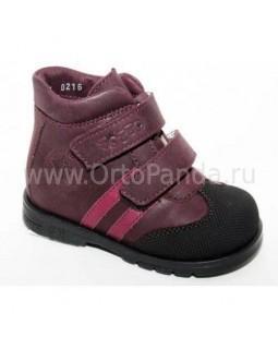 Ботинки демисезонные Тотто 121-019,016