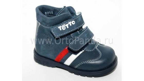 Детская ортопедическая обувь от Тотто: мы заботимся о здоровье ваших детей!