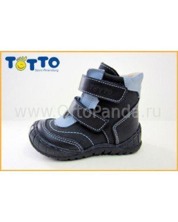 Ботинки демисезонные Тотто 133-2,12,53