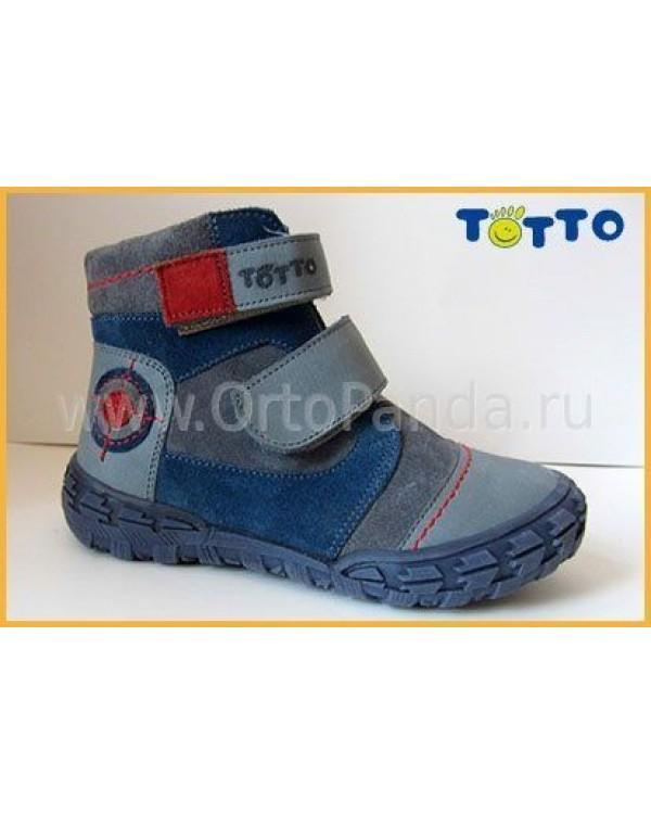 Ботинки демисезонные Тотто 219-2,33,12,46