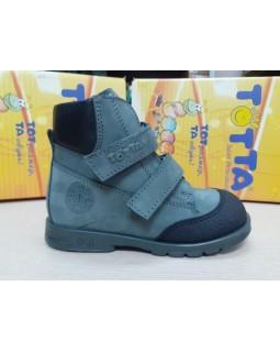 Ботинки Тотто 126/1-БП-61,1