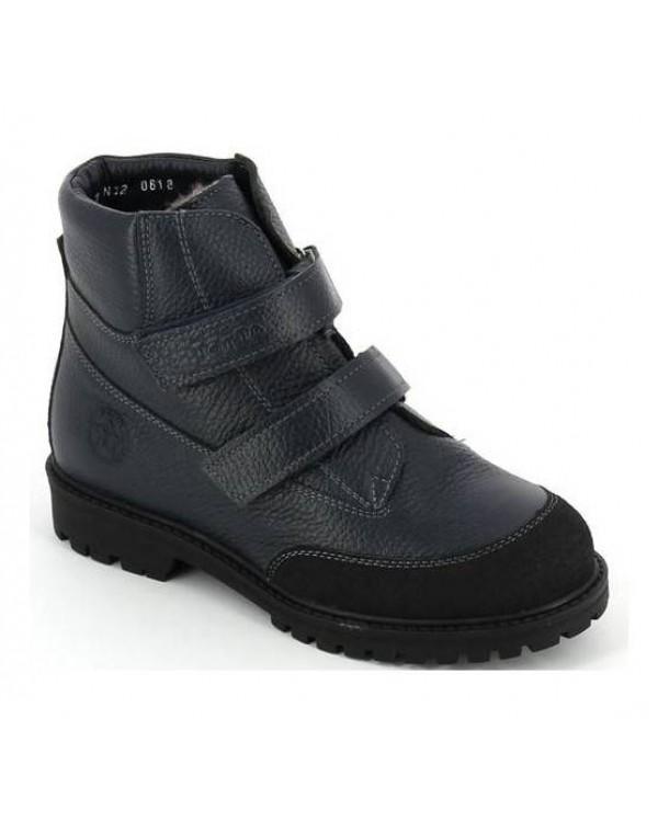 Ботинки зимние Тотто 341-МП-142