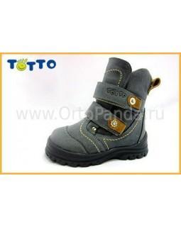 Ботинки зимние Тотто 215-114,24,064