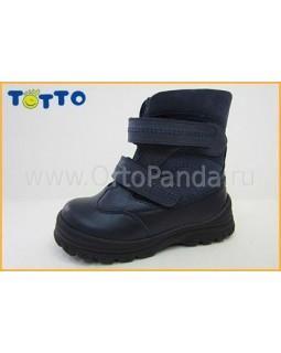 Ботинки зимние Тотто 246-2,33,13