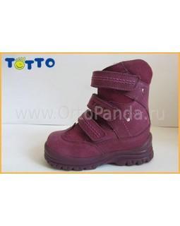 Ботинки зимние Тотто 202-0189,016