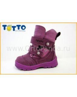 Ботинки зимние Тотто 215-016-021