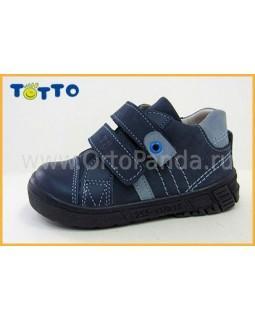 Полуботинки детские Тотто 107-3,13,09